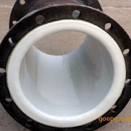 盐水输送衬塑管道/烧碱厂衬塑防腐管道