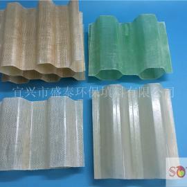 优质供应玻璃钢斜管填料 玻璃钢沉淀池蜂窝填料