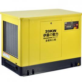 20KW静音发电机220v多少钱