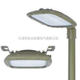 配护栏式灯杆HRD93-55h型LED防爆灯