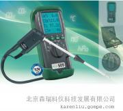 Brigon 505 INT复合型烟气分析仪