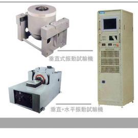 D-100-2电磁式振动台
