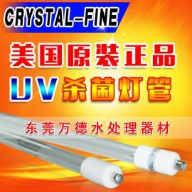 原装CRYSTAL-FINE 实验室专用紫外线UV灯管