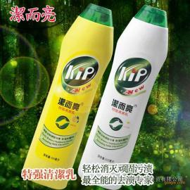 多功能清洁剂油烟机清洗 液体清洁剂500ML KIP洁而亮