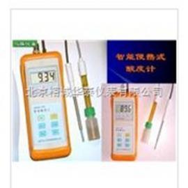 土壤氧化还原电位仪|手持式氧化还原电位仪价格