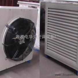 热电型暖风机