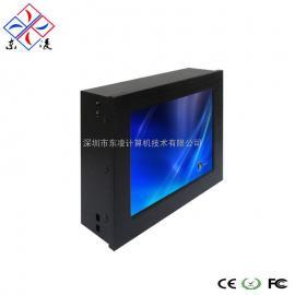 7寸工业电脑厂家/价格/定制/批发/直销