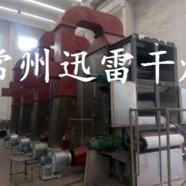 竹笋脱水蔬菜干燥机