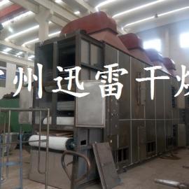 苦瓜专用干燥机