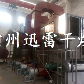 青翘专用带式干燥机