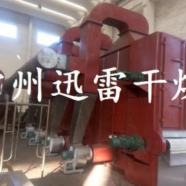 青翘专用多层带式干燥机