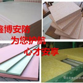酚醛保温板 真金板 硅酸盐板 挤塑岩棉版 保定鑫博厂家