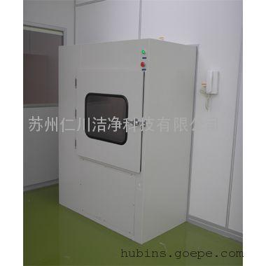 专业生产不锈钢传递窗,医药传递窗,吹淋传递窗,传递箱