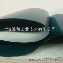 PU墨绿色输送带 白色PVC传送带