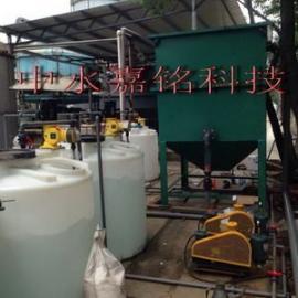 加工酸碱污水处理设备