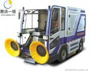 北京全天候扫地机 XS-2000