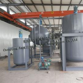 废机油黑油基础油炼油设备