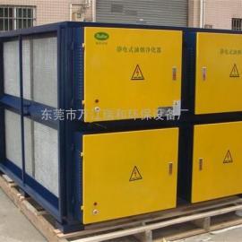 惠州餐饮低空排放油烟净化设备