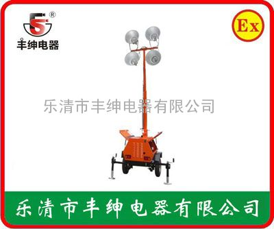 SW2940移动式照明灯塔 SW2940升降照明灯塔