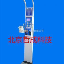 超声波身高体重体检机、血压型超声波身高体重秤、体检秤厂家