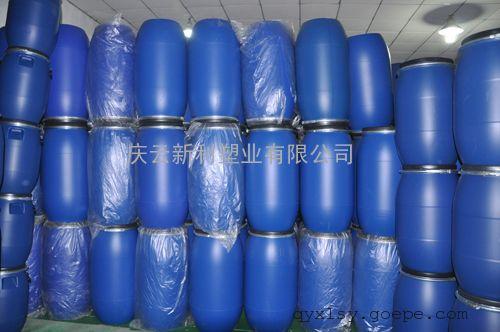 160升化工桶,160L法兰塑料桶,160升包箍塑料桶供应
