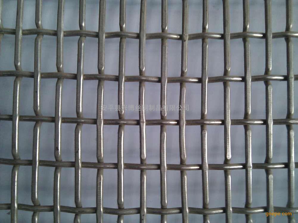 安平县兴博丝网制品有限公司 产品展示 养殖网片 > 养猪专用钢丝网床