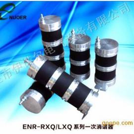 10KV PT一次消谐器作用/PT消谐装置的原理与厂家