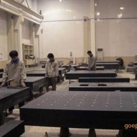广州铸铁平板厂家