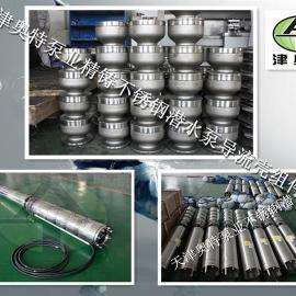 名牌不锈钢潜水泵奥特制造/抗腐蚀316海水潜水泵