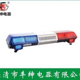 GFS205菱形长排爆闪灯