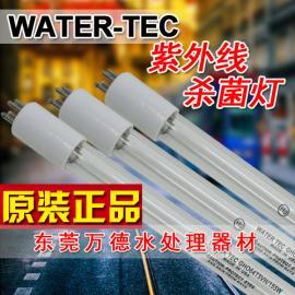 供应 美国WATER-TEC工业污水紫外消毒杀菌灯