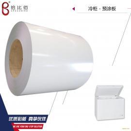 【厂家直销】冷冻库侧背板用PVC覆膜镀锌彩钢板