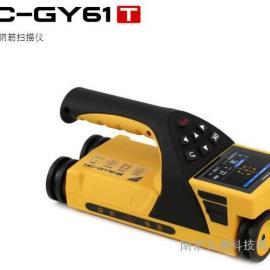 海创一体式钢筋扫描仪HC-GY61T
