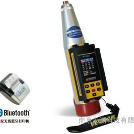 海创回弹仪一体式数显回弹仪HT-225T