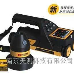 非金属板厚度检测仪HC-HD90海创测厚仪