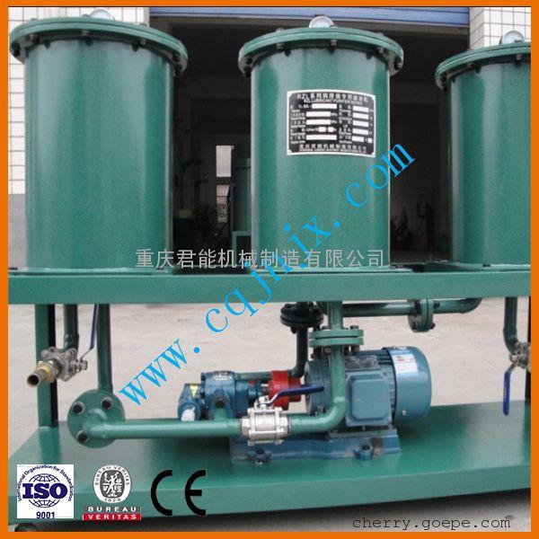 重庆君能JL-200便携移动过滤加油机,滤油机油过滤