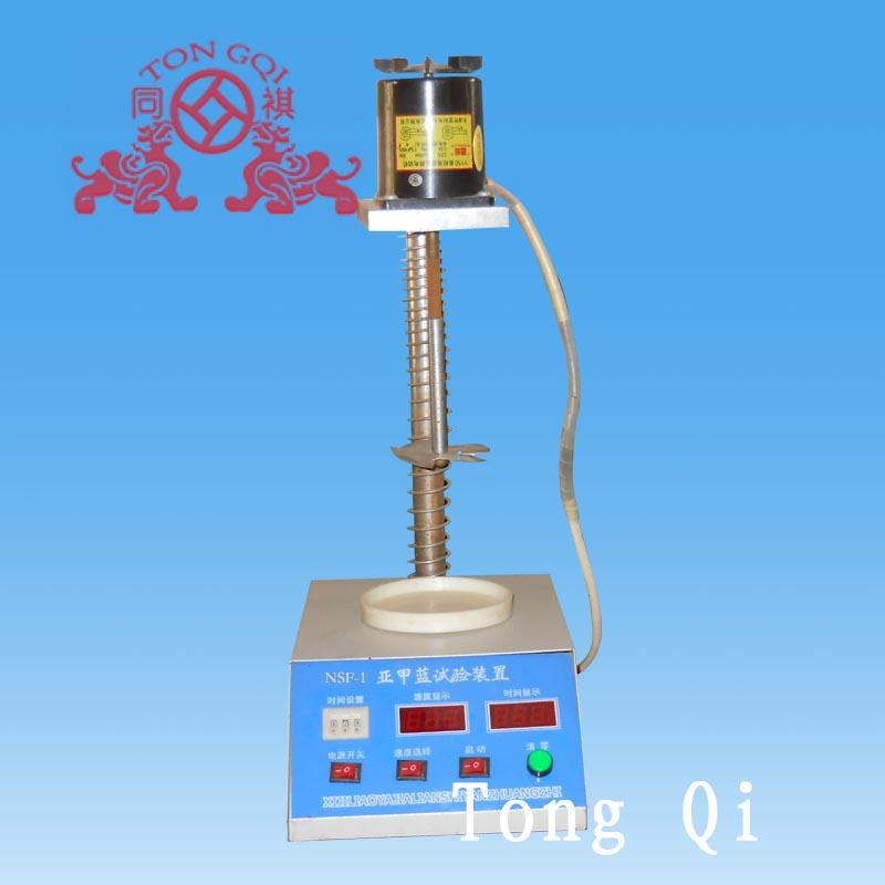 NSF-1亚甲蓝试验装置、石粉含量测定仪