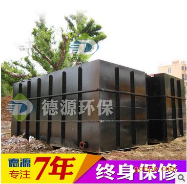 供应制革污水处理设备、德源环保