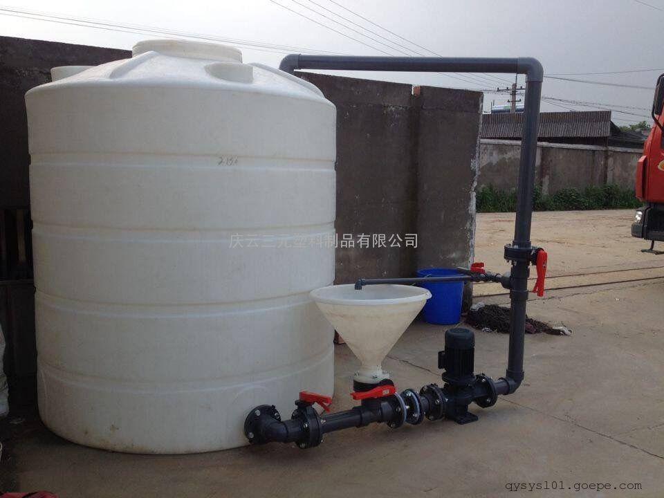 【一次成型】济南5吨复配罐|5T全塑储罐-储罐-塑料储罐