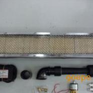 [厂家直销]红外线瓦斯炉头HWP-2402红外线燃烧器