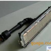 火王HWP系列红外线炉头1602#,2402#燃烧器