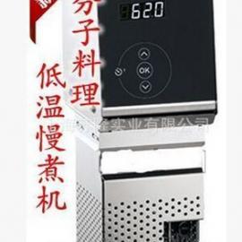 德国Fusionchef 9FT2000 分子美食 进口浸入循环 低温慢煮机