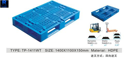 田字塑料托盘 塑胶栈板价格表