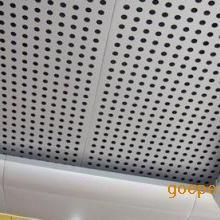 供应 吊顶冲孔板 吊顶冲孔板生产厂家 吊顶冲孔板厂