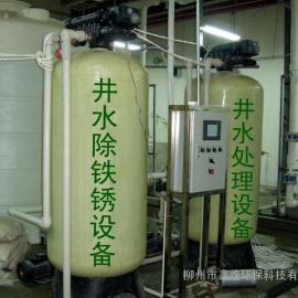 供应井水处理铁锰设备(鑫煌水处理公司)高清图