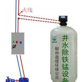 井水除铁锰设备纯物理法过滤净化(鑫煌水处理公司)