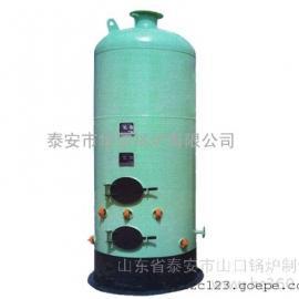 蒸馍专用锅炉 豆腐锅炉 食用菌杀菌专用锅炉