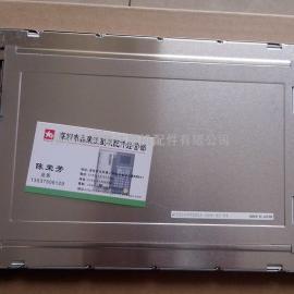 】宝捷信TB118 KC118电脑显示屏,