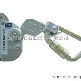 DBI-SALA索拿Lad-Saf™ X2抓钢索器