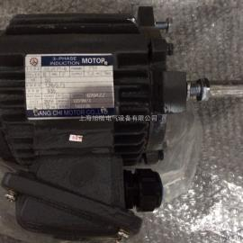 台湾LIANGCHI电机 LIANGCHI冷却塔电机专用